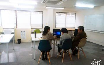 ビジネスマナー「挨拶」についてのプログラム